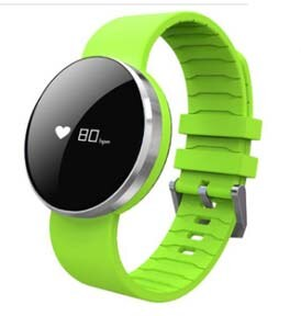 UW1S Heart Rate Smart Bracelet